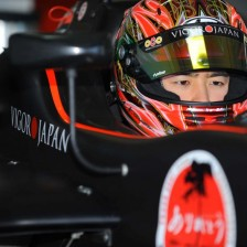 Yu Kanamaru tops testing at Barcelona