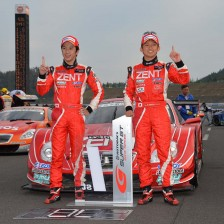 Toyota announced its Super GT programme